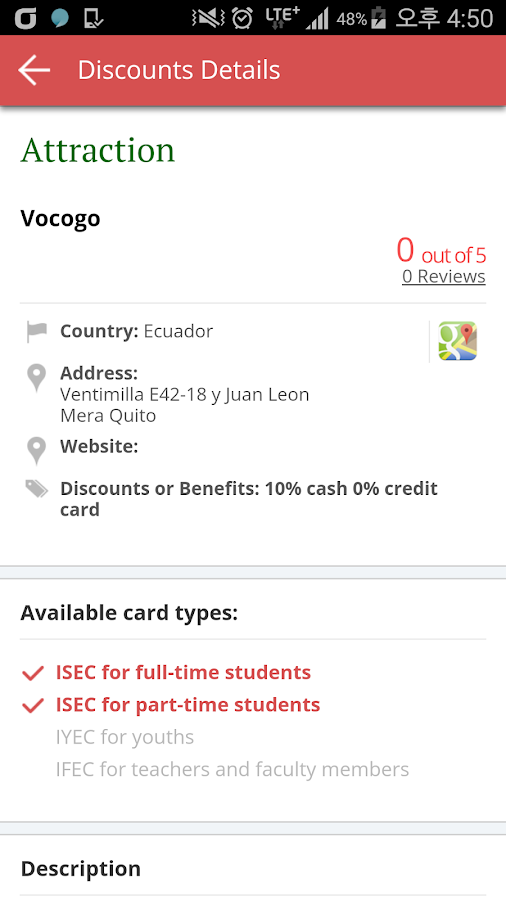 ISEC,  Student ID Card- screenshot