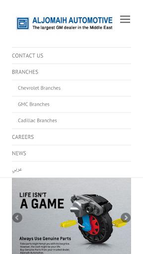 Al Jomaih Automotive 1.0 screenshots 3