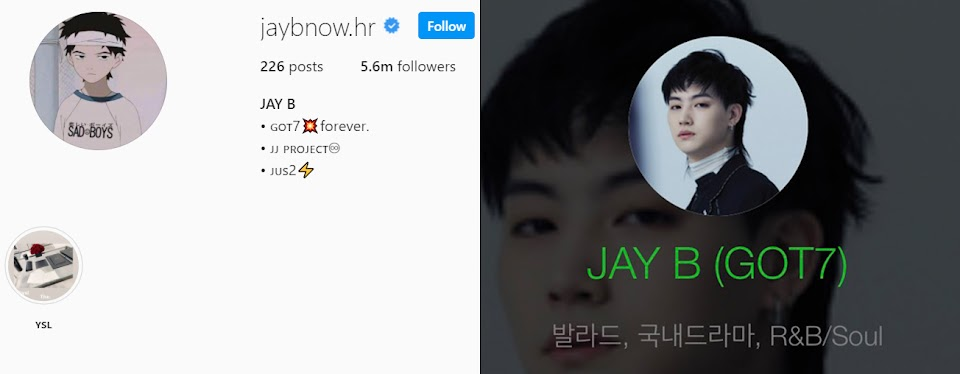 got7 jay b melon instagram