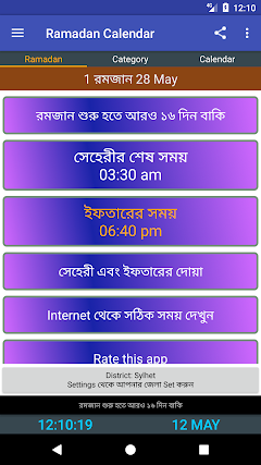 Page 15 : Best android apps for sehri - AndroidMeta