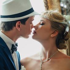Wedding photographer Zhannet Trofimova (jannet4422). Photo of 11.08.2016