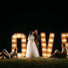 Wedding photographer Igor Tkachenko (IgorT). Photo of 14.09.2016