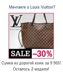 ЛВ сумка.jpg
