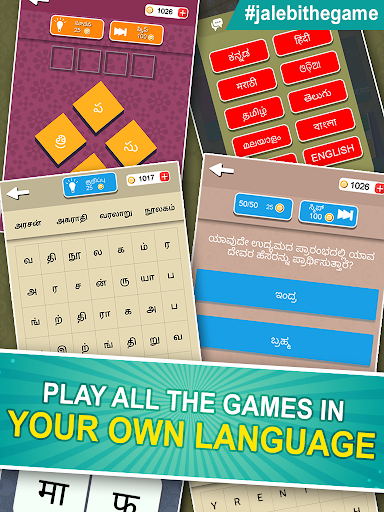 Jalebi - A Desi Adda With Ludo Snakes & Ladders 5.6.5 Screenshots 14