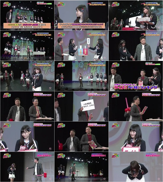 (TV-Variety)(720p) 夕方 You Gotta NMB48 ep27 161117