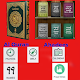 Download Quran o Ahadees With Translation And Islamic Tools For PC Windows and Mac