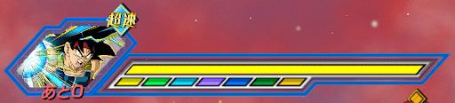 ステージ1-SUPER