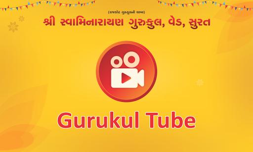 Gurukul Tube Screenshot