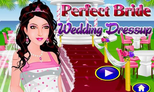 完璧な花嫁のウェディング変身