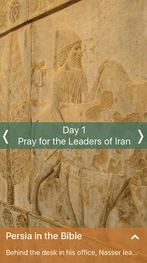 31 Days - Iran- screenshot