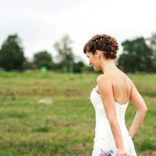 Wedding photographer Yuliya Chechik (Yulche). Photo of 24.09.2014