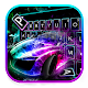 Color flame Sports Car Keyboard Android apk