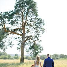 Wedding photographer Anna Slotina (slotinaanja). Photo of 03.09.2018