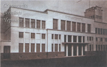 Photo: Аеропорт (збудований в 1933 році). На фасаді надпис румунською мовою: = Cernăuți =  Фото 1936 року.