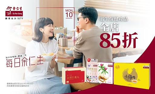 0712 BBShop banner_760 460.jpg