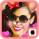 Doggy Face Camera-Funny Cute Doge Motion Stickers (app)