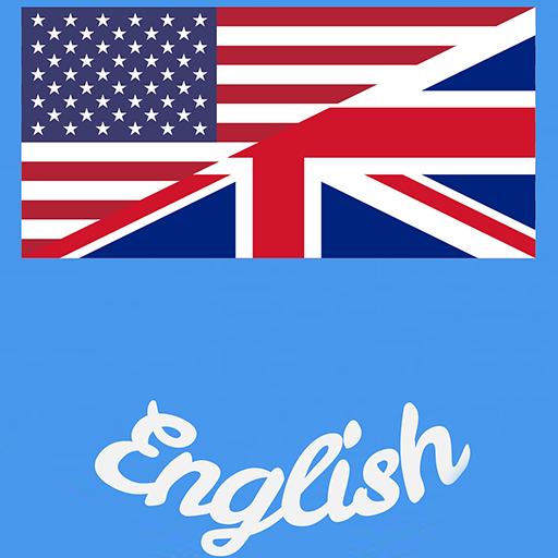العبارات الأكثر شيوعا في اللغة الإنجليزية