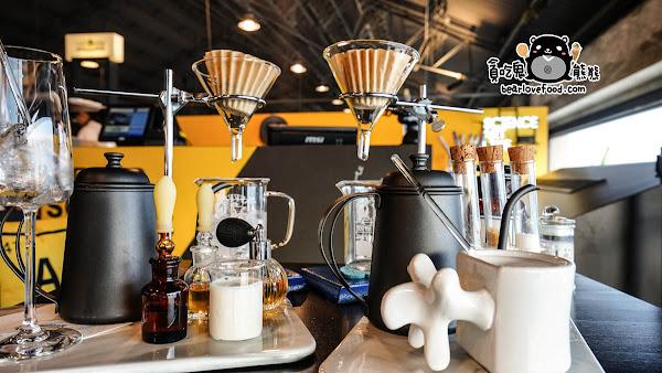 棧貳庫美食-自己動手做飲料,分子概念咖啡,好玩又新鮮-賽先生科學工廠