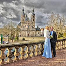 Wedding photographer Dmitriy Orlov (dvorlov). Photo of 05.04.2017