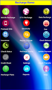 SMSLINK - Recharge App- screenshot thumbnail
