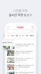 screenshot of nate