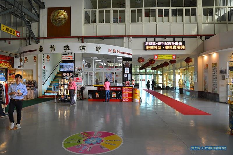 台灣玻璃館一樓服務台
