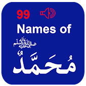 99 Names Of Muhammad (P B U H) Android APK Download Free By AtoZapps