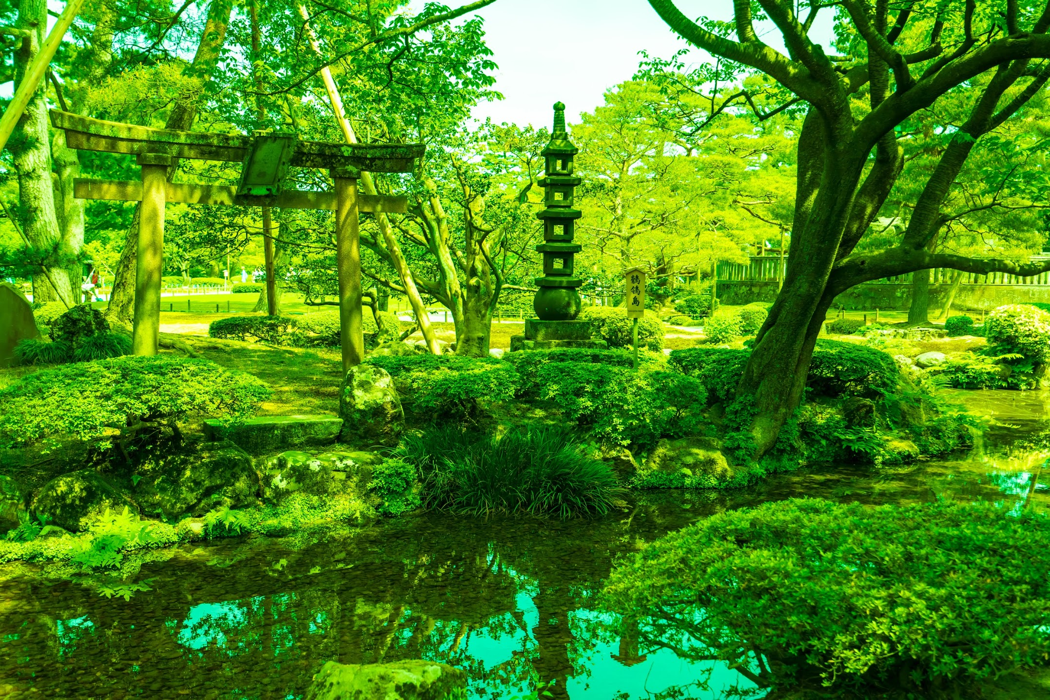 Kenrokuen Garden Sekirei-jima1
