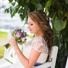 Wedding photographer Oksana Saveleva (ksusanna). Photo of 16.11.2017