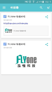FLYone泓愷科技/行車導航- screenshot thumbnail