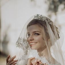 Wedding photographer Leonid Kurguzkin (Gulkih). Photo of 24.09.2018