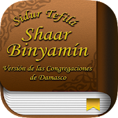 Shaar Binyamin Sidur HE and ES