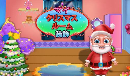 私のクリスマスルーム装飾