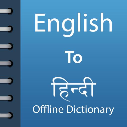 English To Hindi Dictionary - Google Play-ko aplikazioak