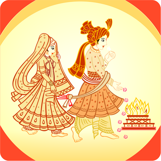App Marriage Matching