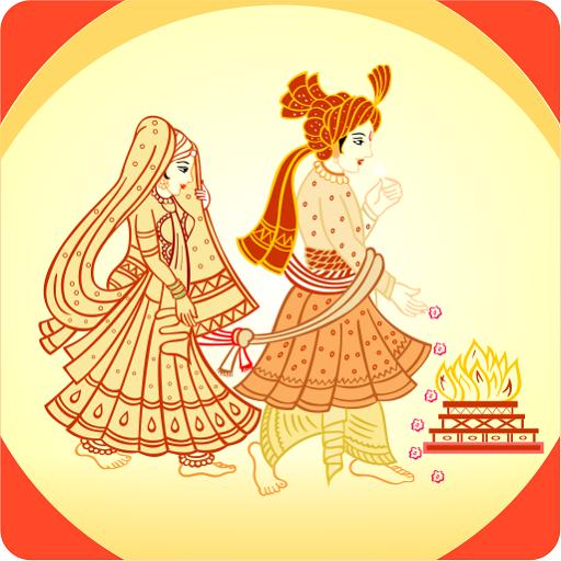 Hesaru bala for marriage
