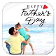 Download Fathers Day Photo Frames For PC Windows and Mac