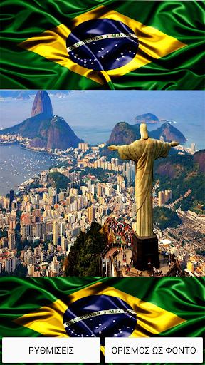 Brazilian Flag Live Wallpaper