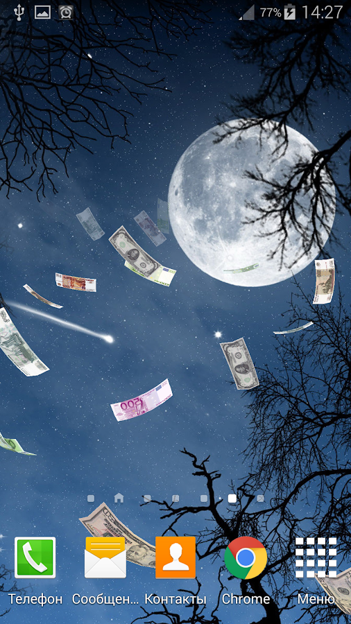 Falling Money 3d Wallpaper Apk Falling Money 3d Wallpaper 3 1 Apk