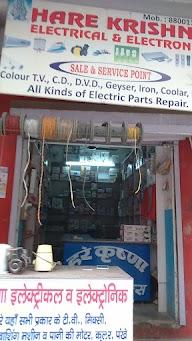 Hare Krishna Electrical photo 1