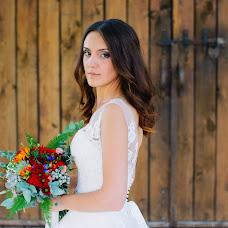 Wedding photographer Eva Isaeva (EvaIsaeva). Photo of 08.10.2015