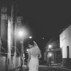 Wedding photographer Nahún Rodríguez (NahunRodrigu). Photo of 14.07.2016