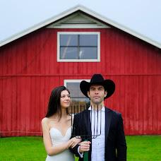 Düğün fotoğrafçısı Jesus Ochoa (jesusochoa). 25.05.2018 fotoları