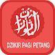 Dzikir Pagi Petang Al Matsurat Download on Windows