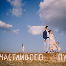 Wedding photographer Nikita Khnyunin (khnyunin). Photo of 06.10.2016