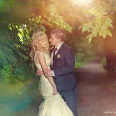Wedding photographer Aleksandr Rozhdestvenskiy (Rozhdestvenskij). Photo of 03.06.2013