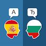 com.vertaler.esbg