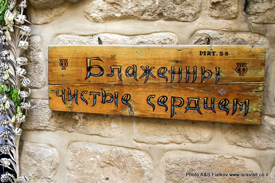 Экскурсии и туры в Израиле. Монастырь Герасима Иорданского.