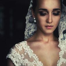Wedding photographer Aleksandra Zavalnaya (A-Muza). Photo of 14.09.2013