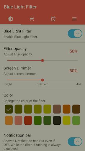 sFilter - Blue Light Filter 1.6.5 screenshots 2